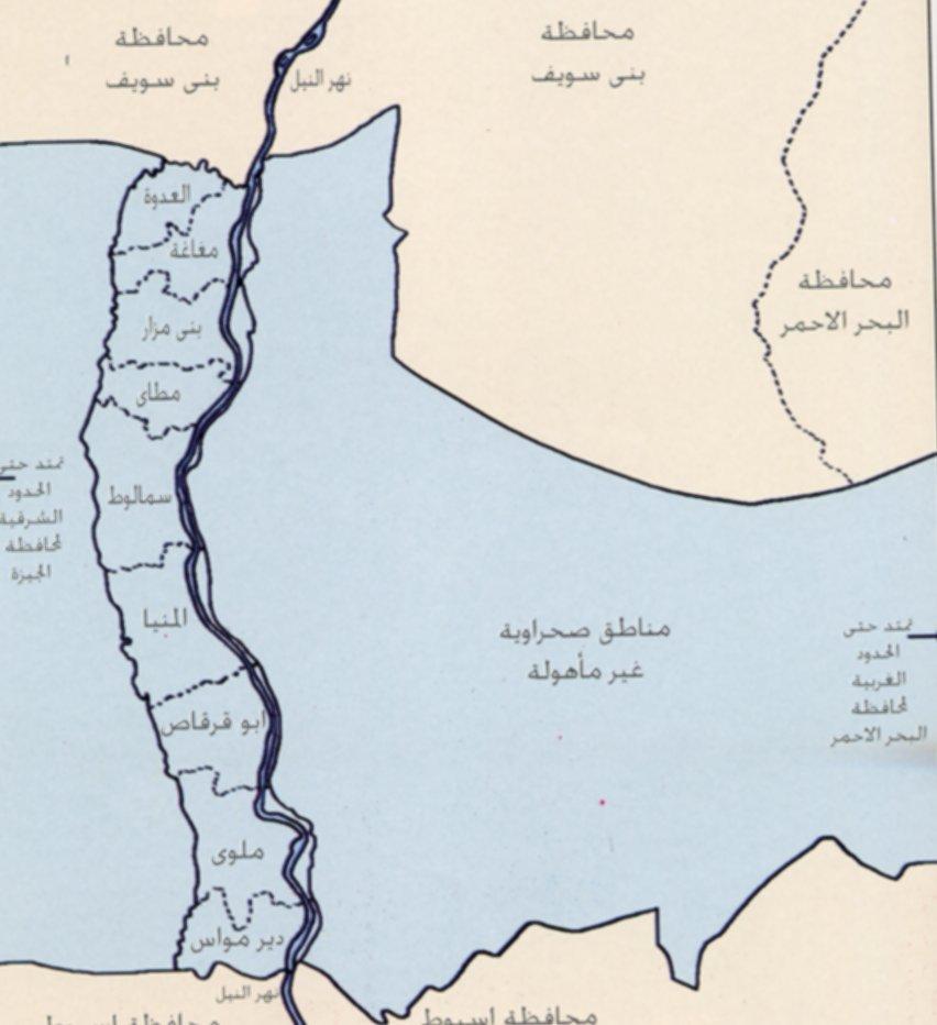 محافظه المنيا 1101119939.jpg